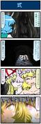 がんばれ小傘さん 1128