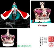 MMD杯用品 王冠①