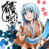 謹賀新年!!(ちょっと修正)