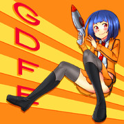 GDFE浜田コス