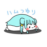 [あんガル] つゆり [ハム化]