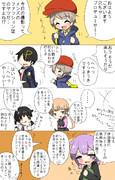 AHSプロ漫画44