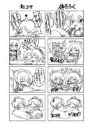 艦これ_お正月漫画2