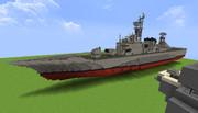 新型護衛艦就役