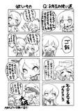艦これ_お正月漫画3