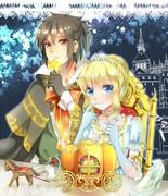 【色気より】シンデレラが城に行かない件【食い気】