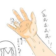 薬指がものッそい痛いんですが…