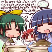 七草粥を食べるなおちゃん