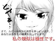 あらぶるエキサイト翻訳