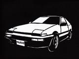 【切り絵】スプリンタートレノ(AE86)