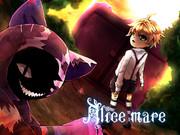 Alice mare【捧げ物の為使用禁止】
