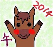 今年の干支をマウスで描いてみた