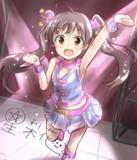 箱崎星梨花ちゃん!