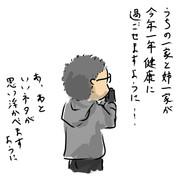 浅草寺参拝して来ました
