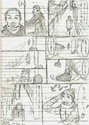1ページ漫画「ありがとう↑」