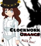 時計仕掛けのミルクティー