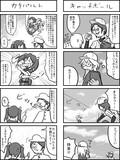 艦これフリーダム漫画 その6 「キャッチボールとカタパルト」