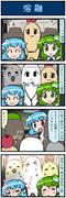 がんばれ小傘さん 1138