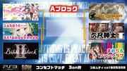 【企画枠】1/12 PS3版 スパⅣチーム戦 Gカップ2014 3on Aブロック