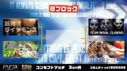 【企画枠】1/12 PS3版 スパⅣチーム戦 Gカップ2014 3on Bブロック