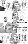 【ミリマス】庶民派セレブ千鶴さん