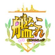 【艦これ】 艦隊これくしょん ロゴマーク 【トレース】