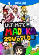 ULTIMATE MADOKA 2DWORLD