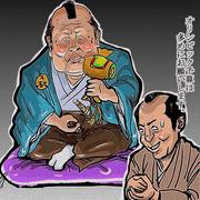 森喜朗代官東京五輪組織委員会会長になる