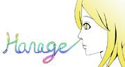 HANAGE
