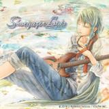 Shoegazer-Loid / CRYV