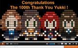 サンキューユッキ、100話到達おめでとう!