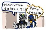 仮面ライダー鎧武 第十三話のワンシーン
