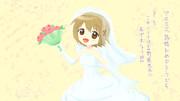 アスミン結婚おめでとう ゆのっち