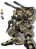 ギガン複砲陸戦型 MS-12G