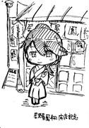 居酒屋鳳翔開店記念