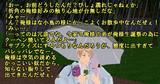 ぷーちゃん誕生日おめでとう!!静止画とSS 「前編」