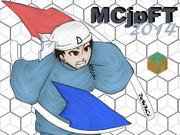 【某所】MineCraft Flag Tournament 2014【応援】