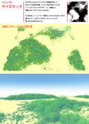 草原エフェクト05