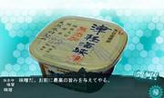 味噌(何これ)