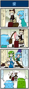 がんばれ小傘さん 1145