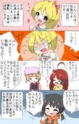 AHSプロ漫画49