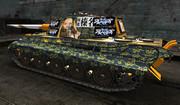 蒼き鋼のアルペジオVerスキン(Tiger2用)