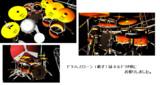 MMD ドラムセット配布