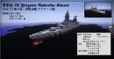 【minecraft】DDH-72 撫子級二等駆逐艦(フリゲート艦)
