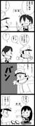 スーパーテイトくん【漫画】