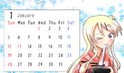 た九条カレンダー