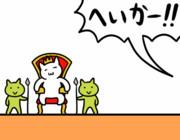 【GIF】人払い