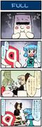 がんばれ小傘さん 1148