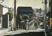 午後の富士見坂 豊島区高田