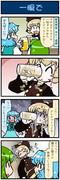 がんばれ小傘さん 1149